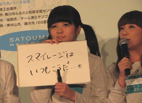 itsumoda.jpg