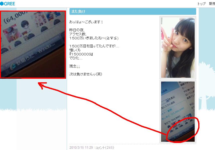 youseilo.jpg